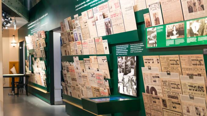 protokoły-mędrców-syjonu-muzeum-żydów-w-warszawie.jpg
