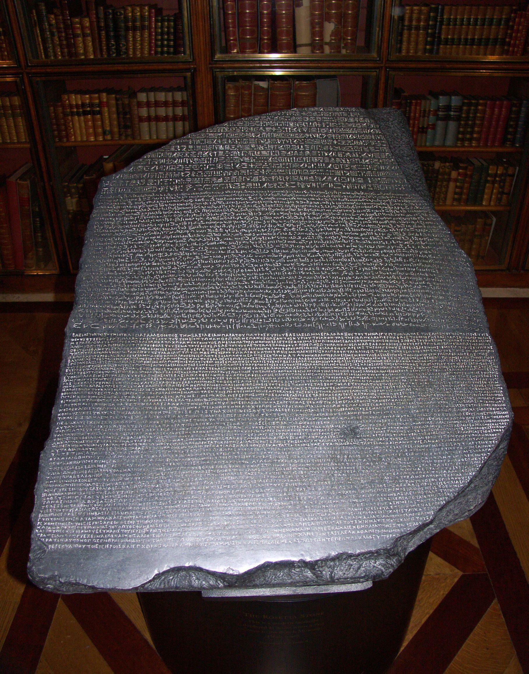 Kamień-z-Rosetty.jpg