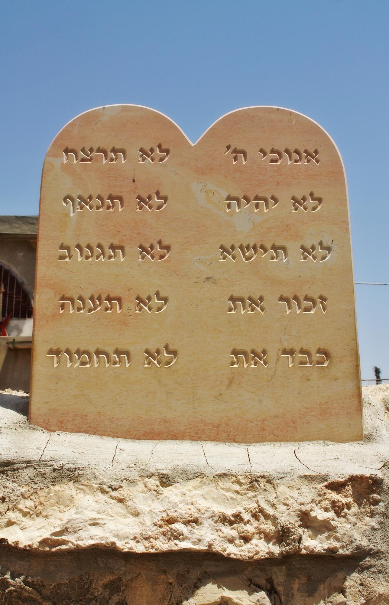 dziesięć-przykazań=po=hebrajsku-księga-wyjścia.jpg