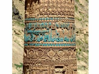 minaret-w-dżam.jpg