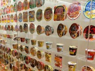 muzeum-zupek-chińskich.jpg