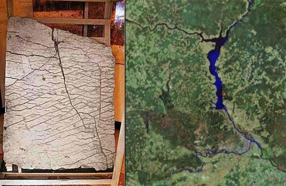 kamienna-mapa-baszkirii.jpg