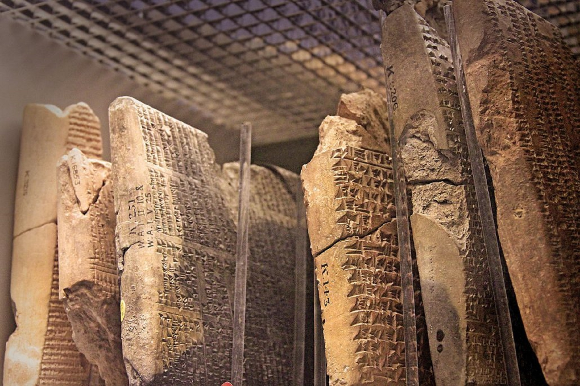 Библиотека ассирийского царя ашшурбанипала картинки