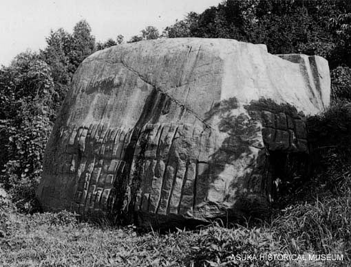 megalit-w-asuka.jpg